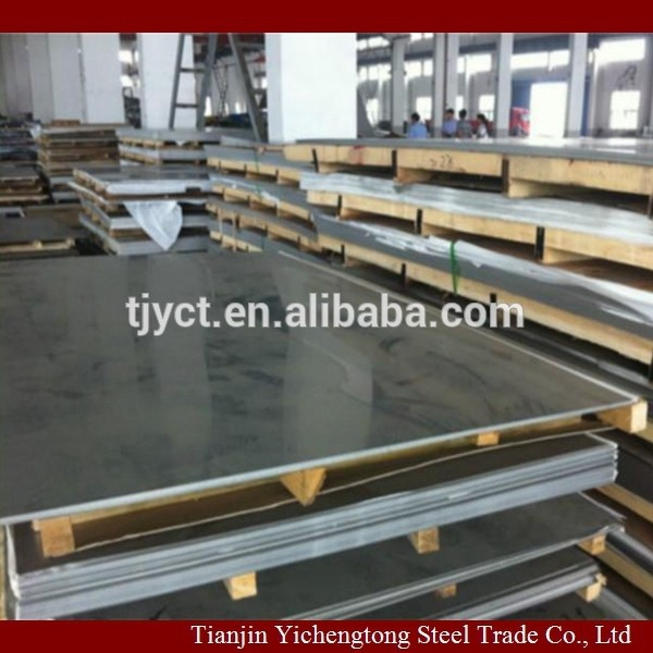 ASTM standard 201 stainless steel plate best price