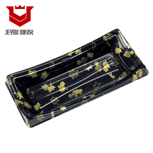Eco- friendly Rectangle Plastic Packaging sushi nori box JY-6130