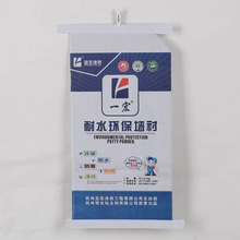Waterproof 25kg industrial craft paper bag for cement heat seal at bottom