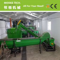 High capactiy pet plastic bottle flakes washing recycling machine plant
