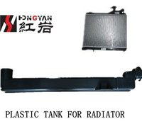 Auto Plastic Tank for radiator for car grand wagoneer 92-93,dpi:1394 2230 2206