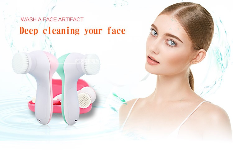 Dry skin exfoliating multifunction electric face cleansing brush
