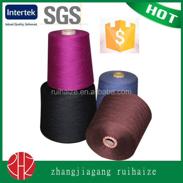 Dope Dyed 100% Polyester Ring Spun Yarn cone yarn for knitting machine made in china 30S