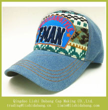 woven label embroider baseball cap, young people denim hat 6 panel