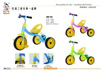 Excellent quality children tricycle for sale,3 wheels baby trike push power HOT SALE direct of factory,BAIWA brand ride on toy