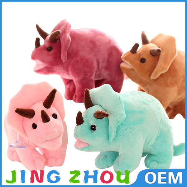 raw material for soft toys,pink stuffed cow,plush bulldog pendant