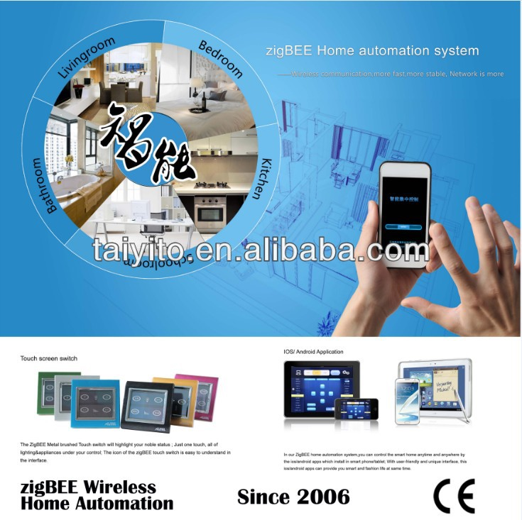 Hausautomatisierung Welches System taiyito home automation domotique taiyito home automation domotique