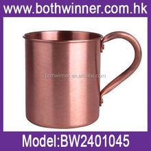 antique brass and copper mugs ,H0T043 double walled cup