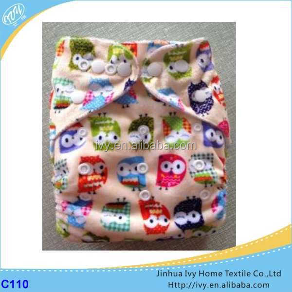 New Baby Cloth Diapers,China Cloth Diapers Baby Komfy Diaper