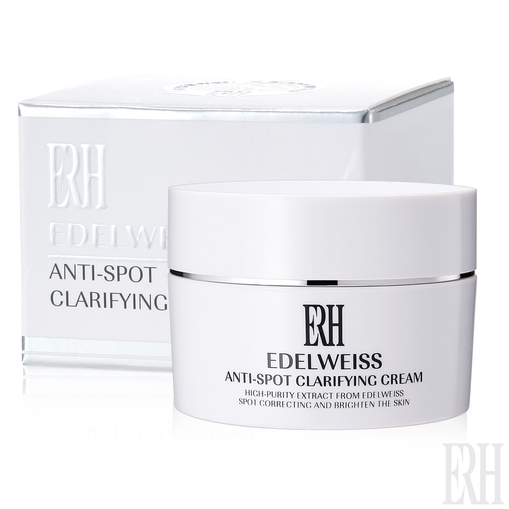 ERH <strong>Cosmetics</strong> Q10 Magic Skin Top Selling Herbal Products Whitening Cream