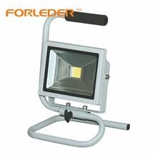 Professional factory supply good quality 20w led rechargeable floodlight