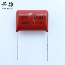 CBB21 Audio Run Metallized Polypropylene Film Capacitor
