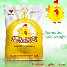 poultry feed additives for animals gain fat, stronger ,more meat