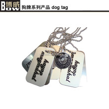 cheap personalized dog tags