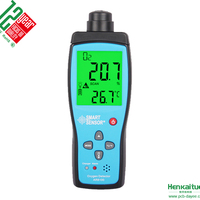 Air Quality Analysis Instrument AR8100 Measuring