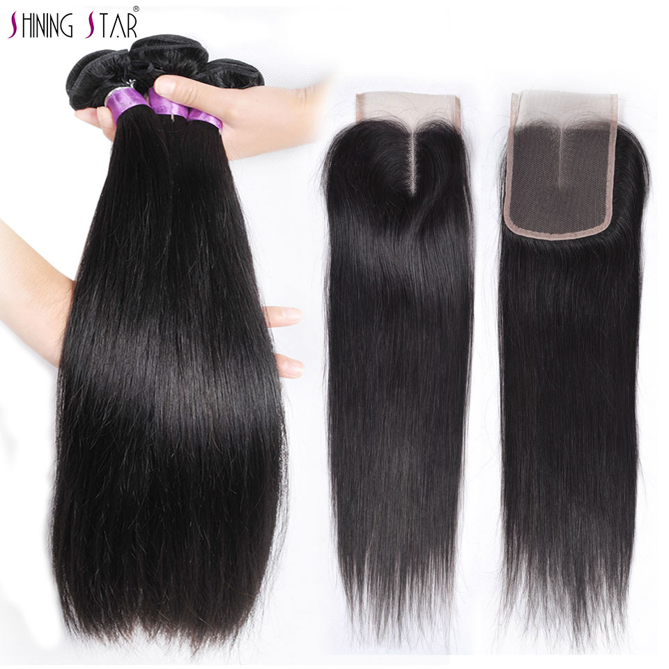 Natural Black Remy Brazilian Straight Hair Bundles With Closure