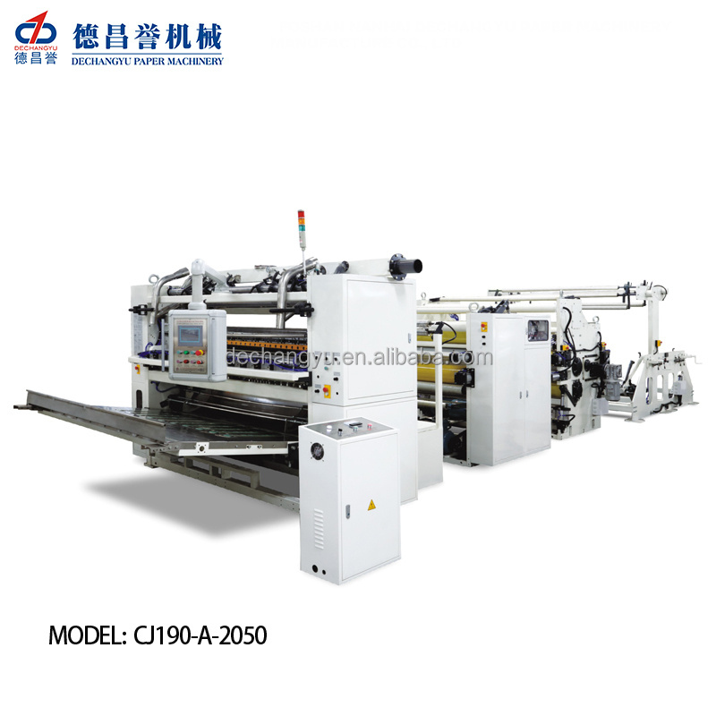 CJ190-A-2050 V fold facial tissue embossing and folding machine