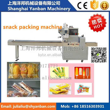 Best price 2016 bread flow wrapping machine