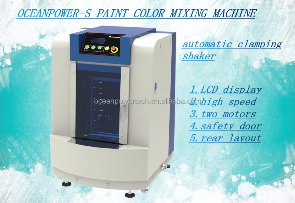 paint colour mixing machine/rotating drum shaker/automatic clamping electric agitator