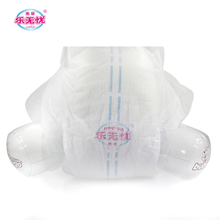 Hot sale Kings wholesale baby disposable pant style diaper for baby