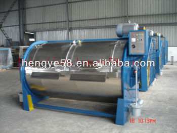 Industrial washing machine/wool cleaning machine