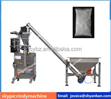 Stainless steel YB-300F Automatic Milk tea powder/curry powder packing machine with powder feeder