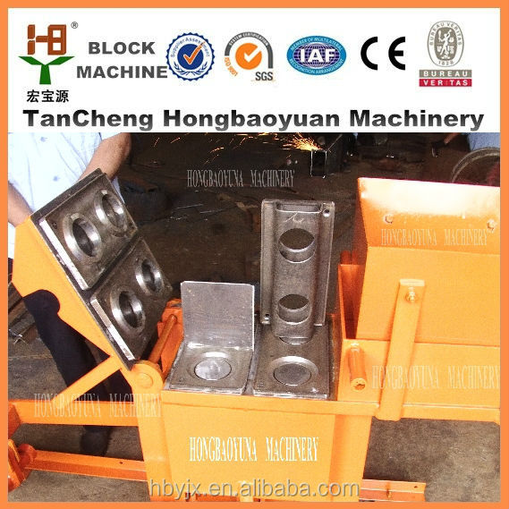low price hand press clay mini brick making plant qmr2-40