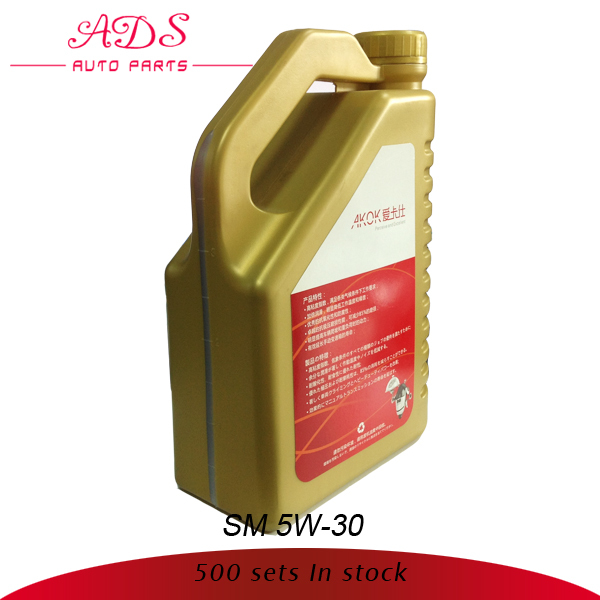 Competitive price synthetic petrol engine oil oem sm 5w for Does motor oil expire