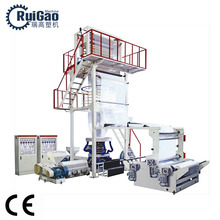 Taiwan quality high speed Plastic HDPE LDPE LLDPE PE PP aba film roll making machine price