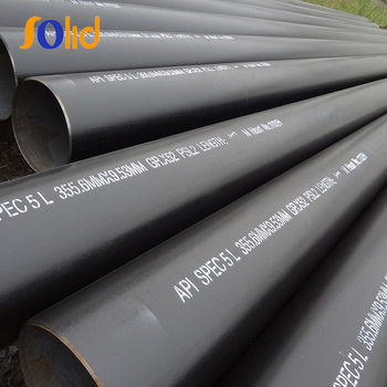 API 5L GRB Welded Carbon Steel Line Pipe Tube