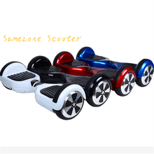 New Market 700W 2 wheel travel scooter