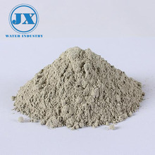 2017 hot sale Bentonite Detox For Drug Testing