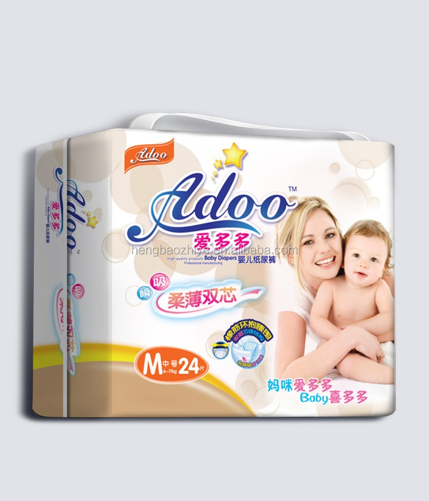 China Professional Manufacturer baby diapers wholesale ,mom love baby diaper and training Pant baby diapers