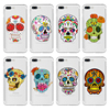 Fashion Accessories Skull Design Phone Case