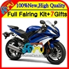 Fairing For YAMAHA YZF600 YZF R6 08 09 10 11 12 13 14 15 8MH-5 YZF-R6 blue black YZFR6 2008 2009 2010 2011 2012 2013 14 2015