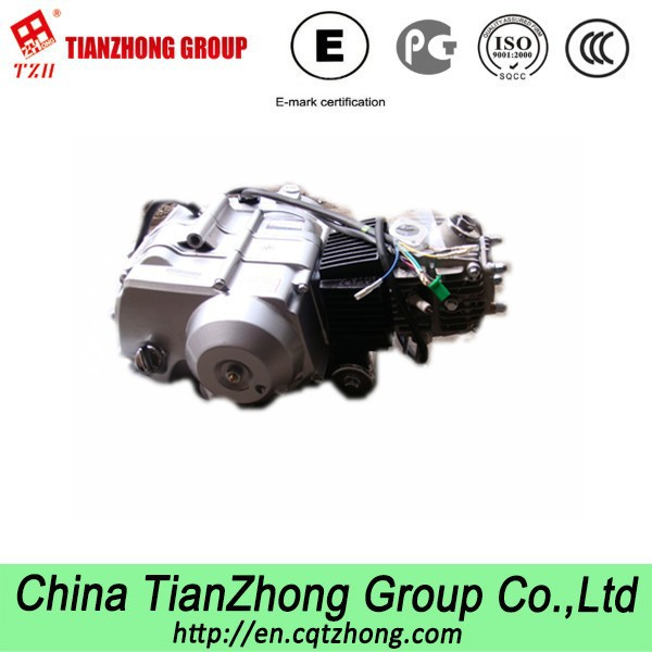 70cc Motorcycle Engine/Reverse Gear with Pedal