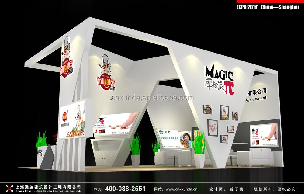 Exhibition Stand Supplies : Exhibition booth stand supply buy