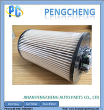 Trade Assurance Engine Oil Filter 201V12503-0061