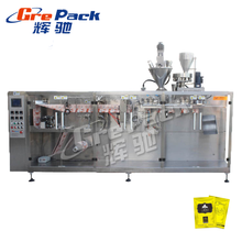 Horizontal Flat Pouch Packing Machine for Gusset Pillow Bag