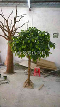custom large fake tropical artificial durian trees, decorative indian plastic fruit tree