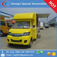 2015 super mini china new style peddle car