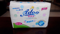 Good Absorbtion Free Samples Disposable Baby Diapers, OEM Disposable Baby Diaper and Non Woven Fabric Material baby diapers