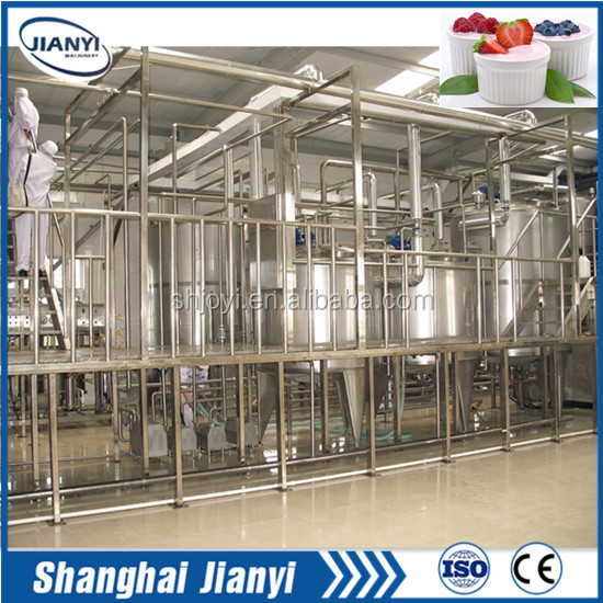 commercial yogurt maker/yogurt processing plant/yogurt making equipment