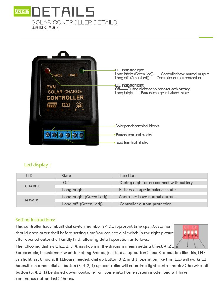 6V Solar Charger Controller with CE & 3 years Warranty