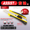 Metal /Plastic/ Rubber case Utility knife, Auto retractable utility knife ,with 9mm or 18mm cutter blade pocket knife