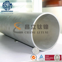 ASTM B861 Gr2 Seamless Titanium Pipe Chemical Industry