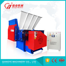 Low speed Single Shaft Plastic Shredder small metal shredder for sale