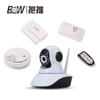 Home Secuirty Alarm CCTV System HD 720P WiFi Night Vision Ip Camera