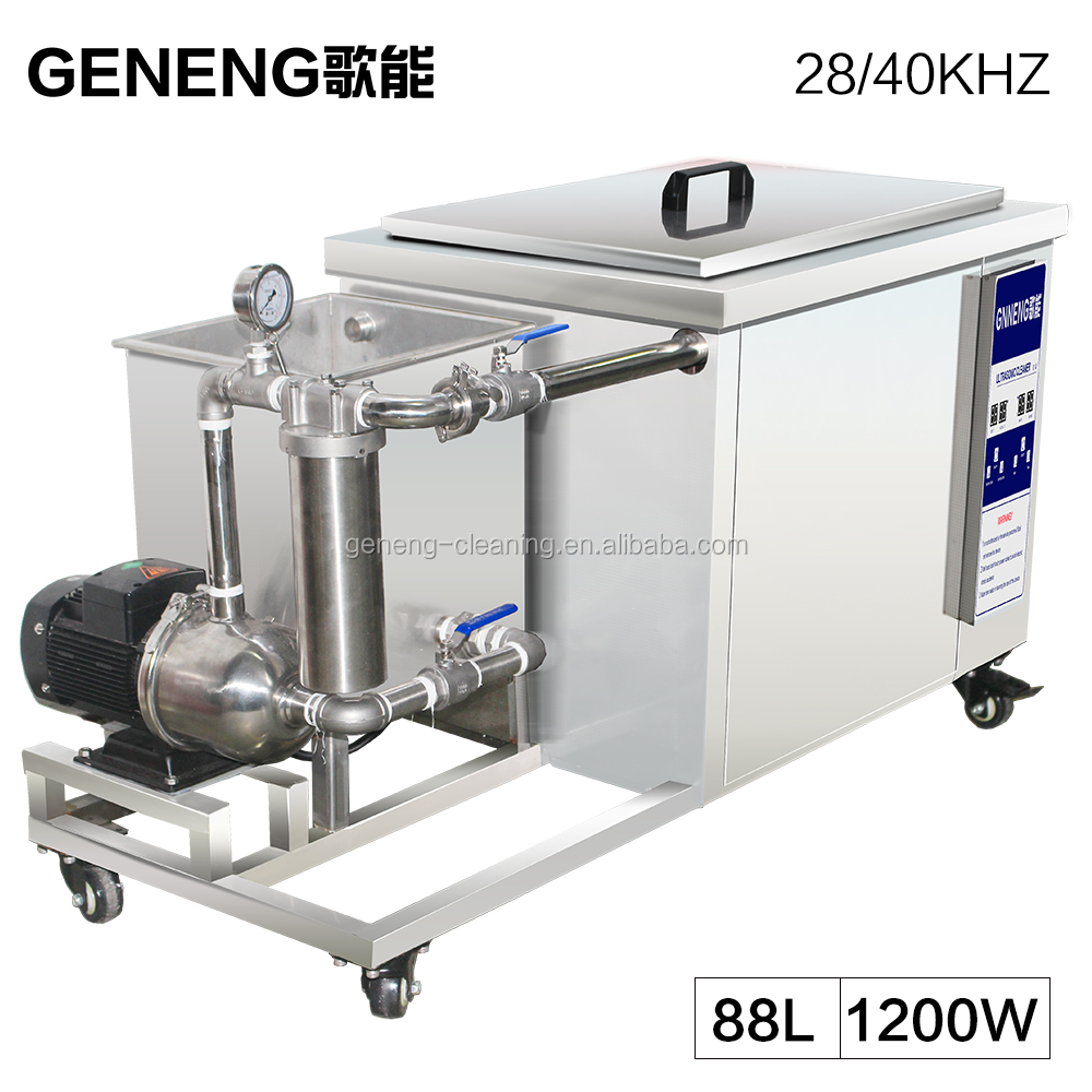 Ultrasonic Cleaning Machine Filter Washer Motor Auto Engine Parts Hardware Degreasing <strong>Oil</strong> Rust Motherboard Lab Detergent Reuse