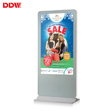 Indoor 55 inch High Quality Photo Booth Inflatable Kiosk DDW-AD5501SNT